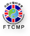 FTCMP Logo, a green and blue YinYang inside a Union Flag Circle